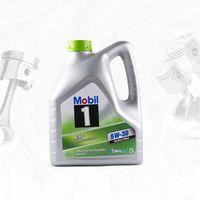 Oleje silnikowe, MOBIL 1 5W30 ESP SM/SN/CF, C2/C3, VW 504.00/507.00, BMW LL-04 - 4L