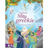 Książki dla dzieci, Opowieści ze złotą wstążką Najpiękniejsze mity greckie [Leonardi Hartley Stefania]