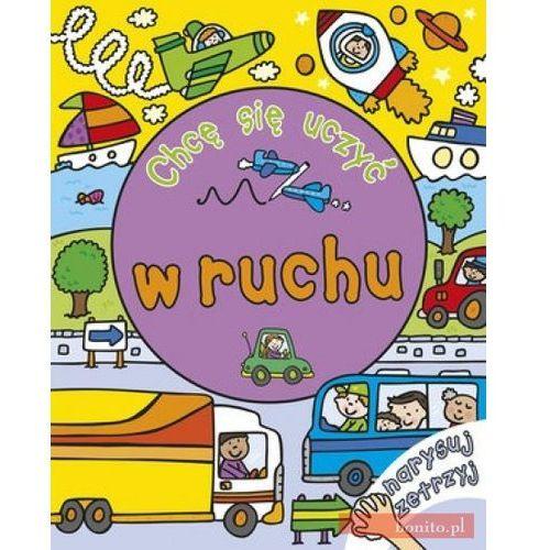 Książki dla dzieci, CHCĘ SIĘ UCZYĆ. W RUCHU. NARYSUJ I ZETRZYJ (opr. kartonowa)