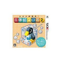 Picross 3D Round 2 3DS