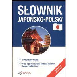Słownik japońsko-polski (opr. broszurowa)