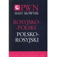 Książki do nauki języka, Mały słownik rosyjsko-polski polsko-rosyjski - Jan Wawrzyńczyk (opr. miękka)