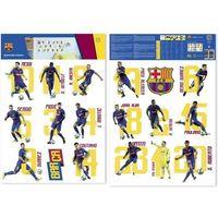 Naklejki na ściany, Imagicom Naklejka ścienna zdejmowalna FC Barcelona - 2 arkusze
