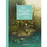 Książki dla dzieci, Piotruś Pan w Ogrodach Kensingtońskich [Barrie James Matthew] (opr. twarda)