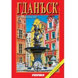 Gdańsk i okolice mini - wersja rosyjska - Rafał Jabłoński (opr. broszurowa)