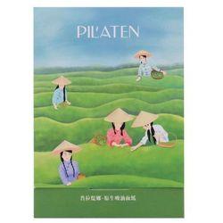 Pilaten Native Blotting Paper Green Tea chusteczki oczyszczające 100 szt dla kobiet