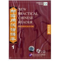 2 Audio-CDs zum Workbook Liu, Xun