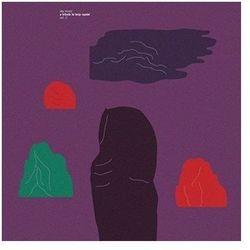 Sky Music: A Tribute To Terje Rypdal Vol.2 - Różni Wykonawcy (Płyta winylowa)