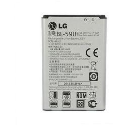 Bateria Lg L7 2 p710 BL-59jh Oryginalna