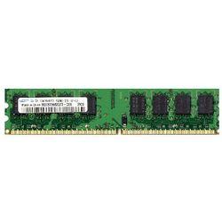 Pamięć RAM 1x 2GB SAMSUNG NON-ECC DDR2 800MHz PC2-6400 UDIMM | M378T5663QZ3-CF7