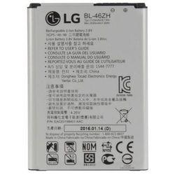Bateria LG K8 / K7 / MS330 BL-46ZH 2045mAh Oryginalna