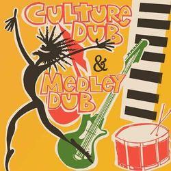 Errol & The Revolu Brown - Culture Dub.. -Ext. Ed.-