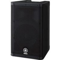 Głośniki i monitory odsłuchowe, Yamaha DXR 8 MKII kolumna aktywna 1100W Płacąc przelewem przesyłka gratis!
