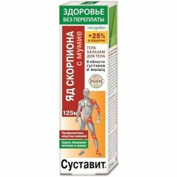 Żel-balsam na stawy i mięśnie Sustawit jad skorpiona i mumio 125 ml